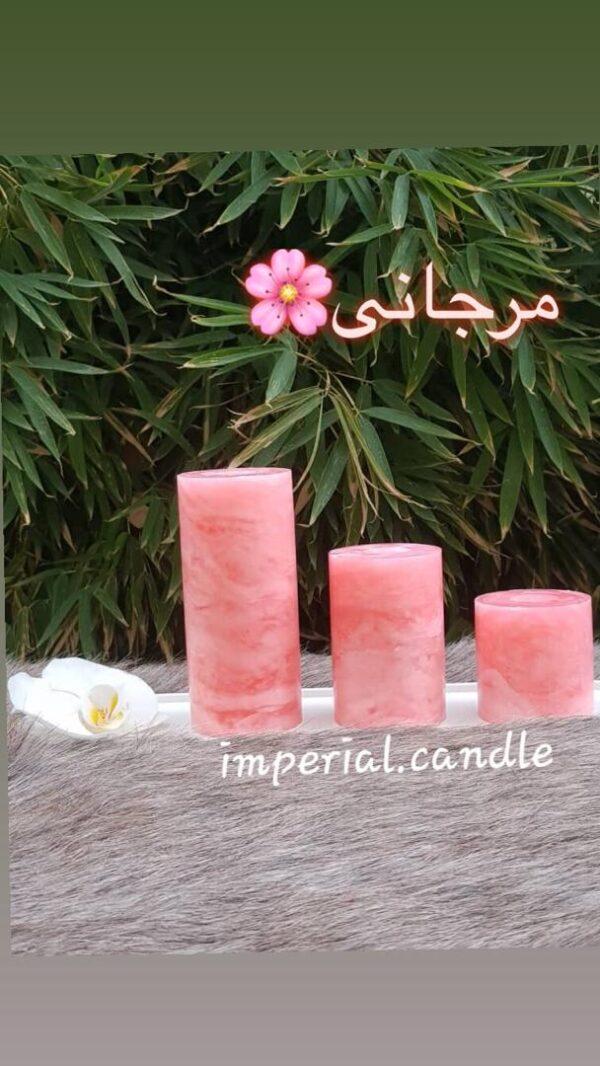 شمع استوانه ای مرمریت ایمپریال مرجانی